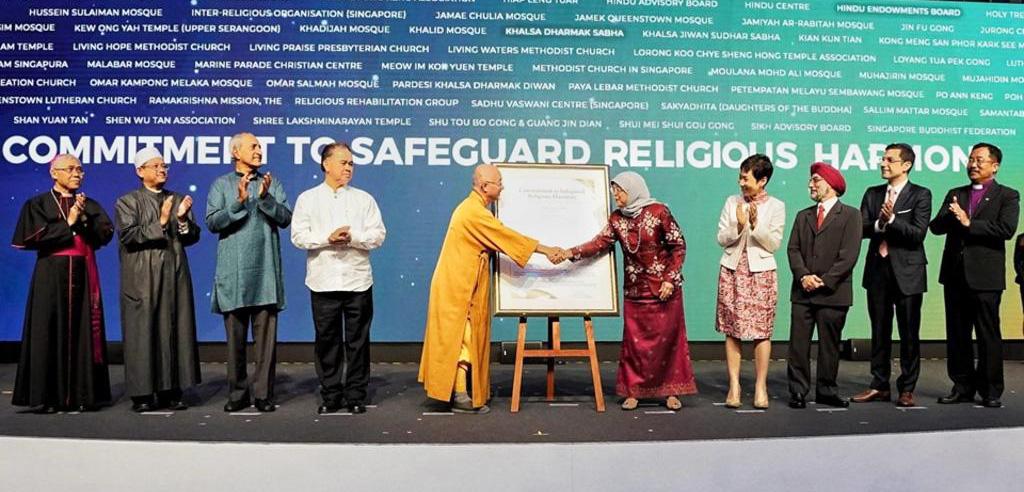 首届社会和谐国际大会在新加坡召开